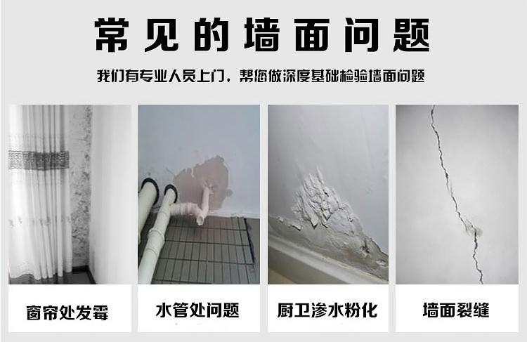 出租房外墙油漆粉刷怎样收费