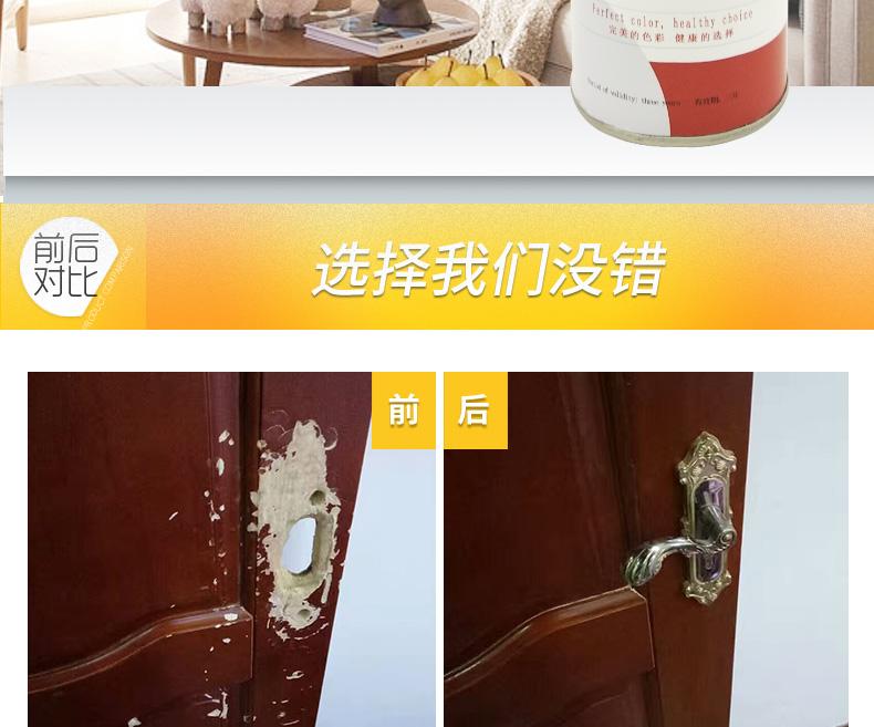 写字楼厨柜安装怎么安装