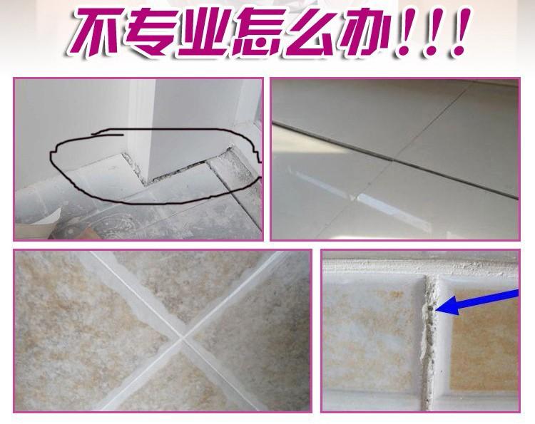 地下室地砖铺贴论坛