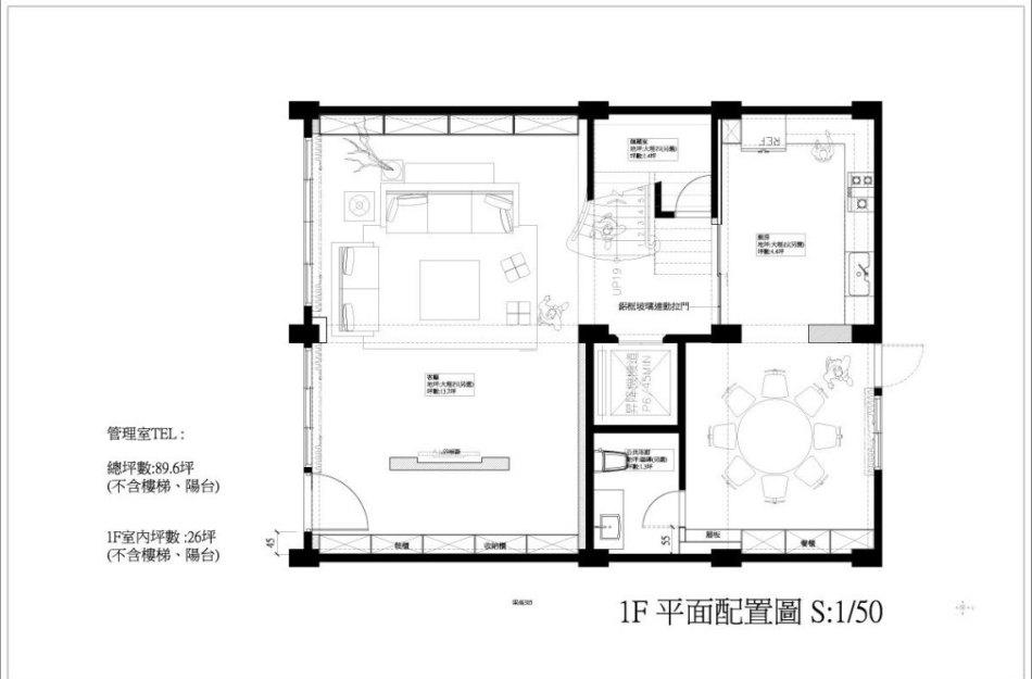 休闲多元1楼平面图图