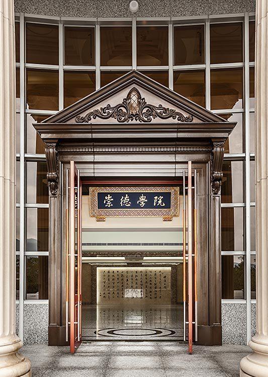 现代新古典风格门面装修案例
