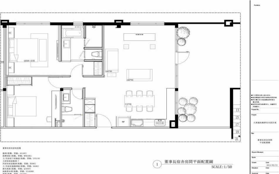 现代风格董事长宿舍房间平面图图片