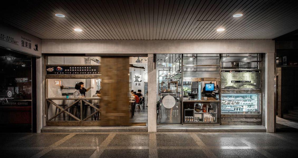 工业风格餐厅外观设计效果图