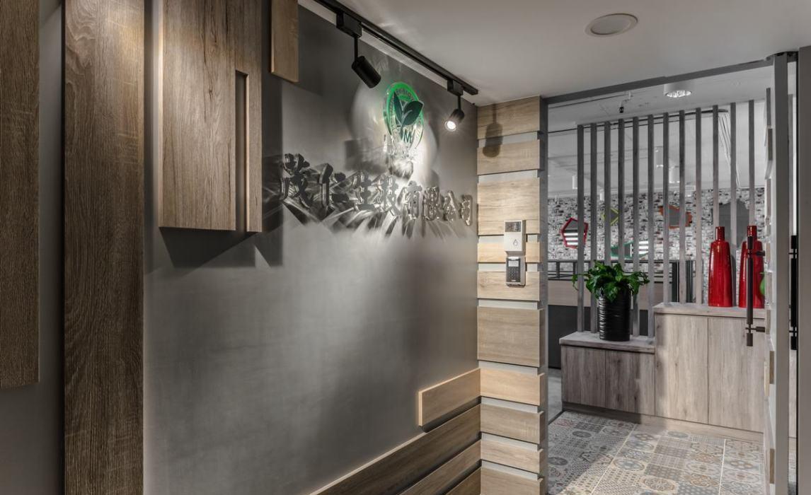 木皮美耐板壁因为坚信「好的工作环境可刺激员工更