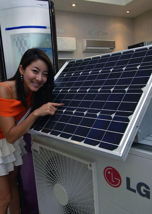 LG太阳能混合动力空