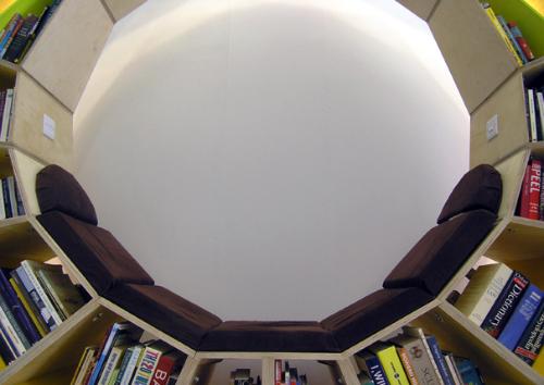 个性读书房
