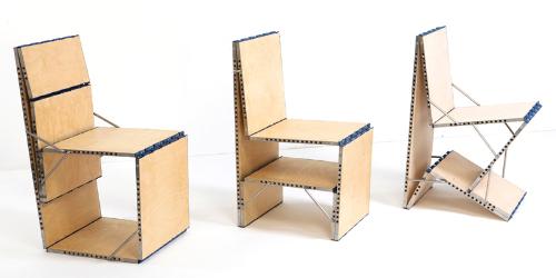 多用途的设计休闲躺椅