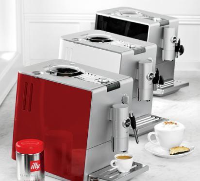 厨房家电咖啡机