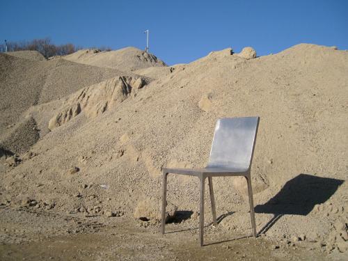 不锈钢单椅
